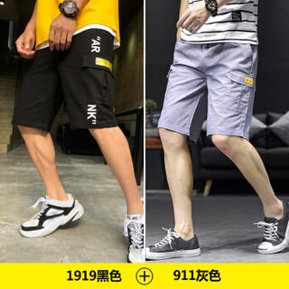 北极绒 Bejirong 短裤2019夏季男士短裤五分裤时尚休闲宽松百搭款   ZZ 1919黑色/911灰色 3XL