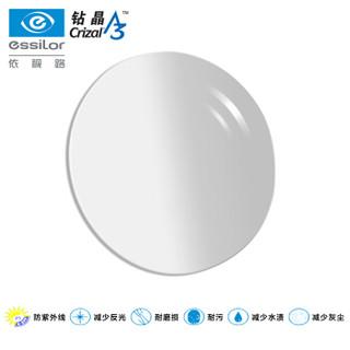依视路 ESSILOR镜片 1.60钻晶A3特薄非球面 2片装  1000度以内