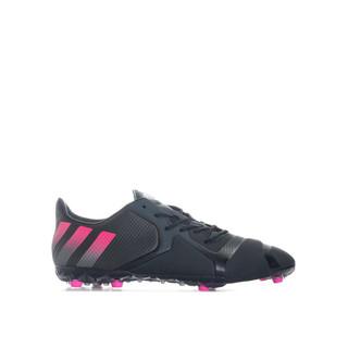 再降价 : adidas 阿迪达斯 ace 16+ tkrz AF4084A 男子足球鞋
