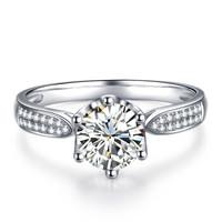 鸣钻国际 钻戒 女 白18k金共约1克拉钻石戒指女款 结婚求婚戒指 情侣钻石对戒女款 灿若繁星 H//SI 12号