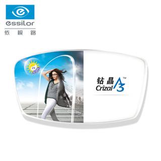 依视路万里路舒适型3.0系列钻晶A3防蓝光膜远近视镜片1.600特薄非球面定制片一片装