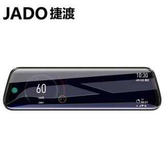 捷渡 JADO 行车记录仪前后双录10英寸流媒体G820S-GD高清夜视语音声控停车监控倒车影像智能导航电子狗一体机