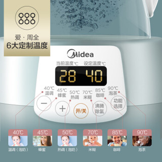 Midea 美的 恒温调奶器 1.2L
