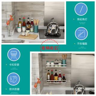 四季沐歌(micoe)不锈钢厨房置物架免打孔壁挂式调料架油盐酱醋收纳架子卡扣式 ZBG-40