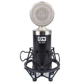 凯浮蛙(KFW) SK-500 录音电容麦克风话筒 电脑录音翻唱网络K歌YY UC 聊天 黑色