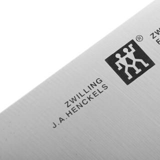 双立人(ZWILLING)德国双立人刀具套装 砍骨刀切菜刀水果刀厨房5件套(炫彩手柄) 38851-004-752Enjoy
