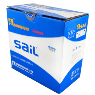 风帆(Sail)免维护电瓶 6-QW-200大型货车轻卡重卡大巴叉车工程机械12V蓄电池 以旧换新