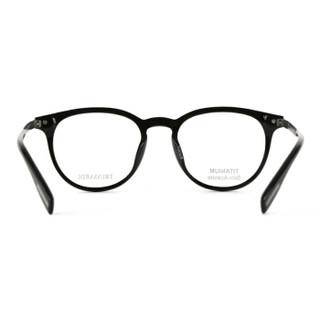 TRUSSARDI 杜鲁萨迪 中性款黑色镜框银灰色镜腿板材全框光学眼镜架眼镜框 VTR281F 700Y 50MM