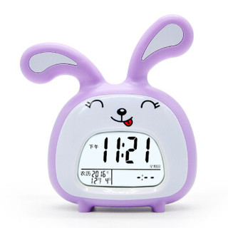 Timess智能闹钟 创意可爱学生儿童静音床头客厅多功能夜光懒人贪睡电子钟 T937D紫色