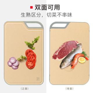 双枪(Suncha)菜板 天然小麦砧板抗菌切菜板环保可降解稻壳案板刀板塑料面板