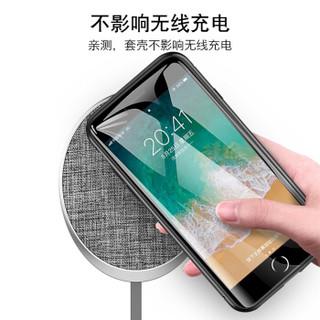 ESCASE 苹果8/7手机壳iphone7/8手机壳抖音同款网红万磁王手机壳新款 防摔潮牌苹果玻璃壳 透明黑边