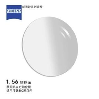 ZEISS 蔡司 新清锐 钻立方铂金膜 1.56折射率镜片 2片