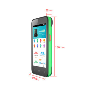 森锐(ESALEB)SR236 智能PDA增强版