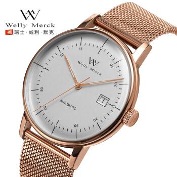 welly merck WM007-RWB 男士自动机械手表