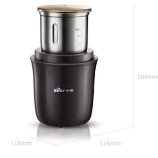 Bear 小熊 MDJ-A01Y1 咖啡豆 研磨机 咖啡色