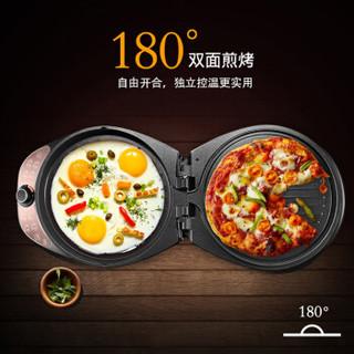 苏泊尔(SUPOR)电饼铛双面加热家用煎烤机25mm深烤盘定时自动断电JD30A649