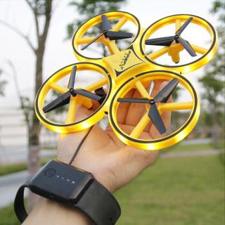 YuanLeBao 源乐堡 无人机手势遥控飞机男孩玩具