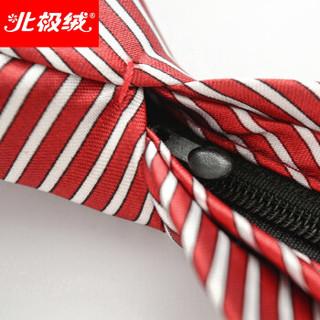 北极绒 男士商务正装潮流领带礼盒装 拉链领带 红白条纹