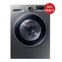 SAMSUNG 三星 WD90M4473JX/SC 9公斤 洗烘一体机