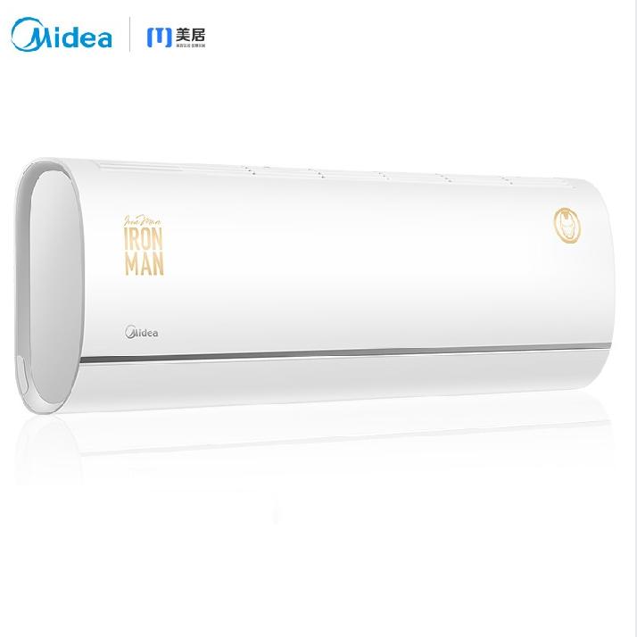 Midea  美的 KFR-35GW/MTAB1(钢铁侠) 挂机空调 1.5匹
