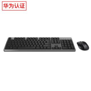 无线键鼠套装-雷柏(Rapoo)MT708-无线键盘-黑色-红轴 + 无线鼠标-1600DPI-黑色