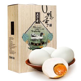 五芳斋 咸鸭蛋礼盒 70g*20只 1.4kg 中华老字号 粽子伴侣 端午礼盒