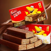 雀巢 脆脆鲨 巧克力威化饼干 散装 500g