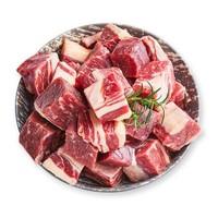 赤豪   新鲜牛肉   500g