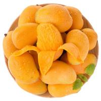 京觅 海南小台农芒果 1.5kg装 单果50g以上