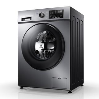 VIOMI 云米 WD10SA 全自动变频滚筒洗烘一体机 10kg 灰色