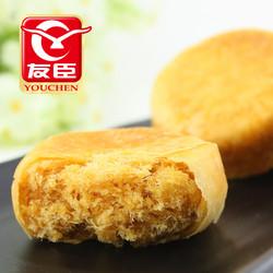 友臣肉松饼1250g