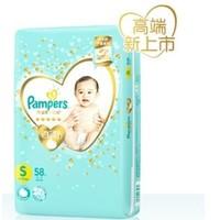 Pampers 帮宝适 一级系列 婴儿纸尿裤 S号 58片 *5件