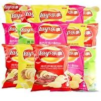 Lay's 乐事 薯片 15g*8包 *3件