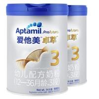 Aptamil 爱他美 卓萃 婴儿配方奶粉 3段 900g *2罐 *2件