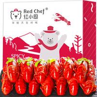 星农联合 红小厨 麻辣小龙虾 1.5kg 4-6钱 净虾750g *5件