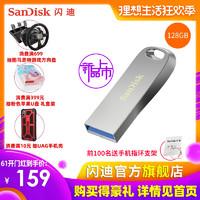SanDisk 闪迪 CZ74 酷奂 U盘