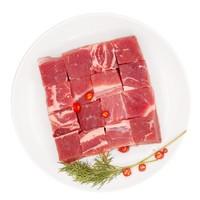 伊赛牛肉 澳洲牛腩块 1kg