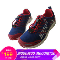 INOV-8 TRT-X-TREME 275 男女款越野跑鞋