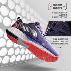 LI-NING 李宁 赤兔4代 女款跑步鞋