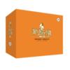 《杨红樱淘气包马小跳系列 典藏升级版礼盒装》(套装共26册)