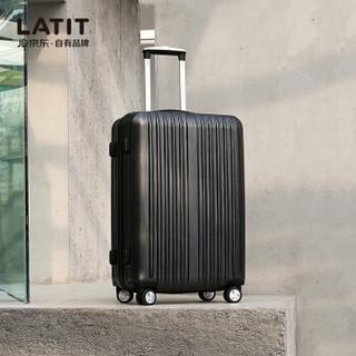 历史低价 : LATIT ABS+PC 万向轮拉杆箱 20英寸 +凑单品