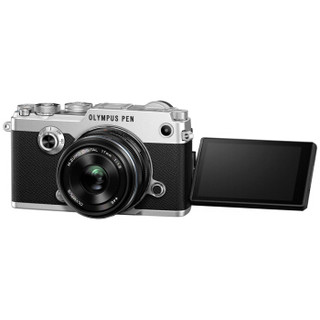 OLYMPUS 奥林巴斯 PEN-F (17mm f/1.8)无反相机套机