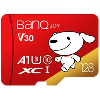 BanQ U1 Pro 京东JOY联名款 128GB MicroSD存储卡