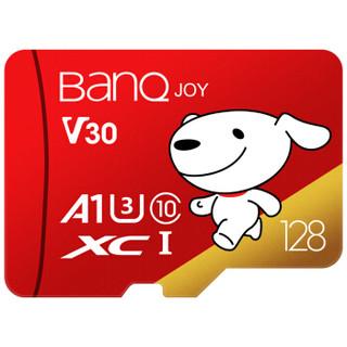 BanQ U1 C10 A1 128G TF储存卡 *3件