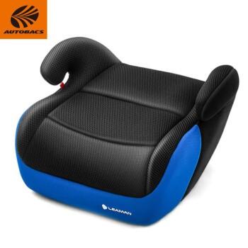Autobacs LGD-711儿童座椅增高垫 3-12岁