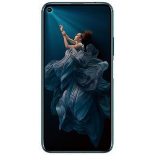HUAWEI 华为 YAL-AL10 移动联通电信全面屏手机 (8GB、256GB、4G、蓝水翡翠)