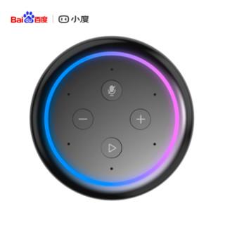 小度 XDH-0D-A1 大金刚 智能音箱 (黑色)