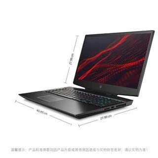 HP 惠普 暗影精灵 暗影精灵5 Plus 游戏笔记本 (黑色、17.3、i9-9880H、512*2、16*2、 RTX2080、1920×1080)