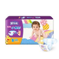 Anerle 安儿乐 小轻芯 婴儿纸尿裤 S号 S50片 *7件