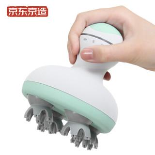 京东京造 JZTBAMQ 充电式头皮按摩仪 (肩部 腰部 背部 腿部 头部)